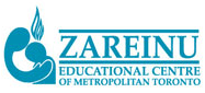 Zareinu Educational Centre